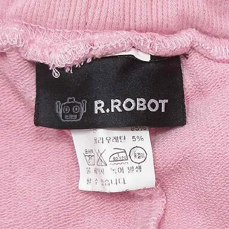 R.ROBOT(알로봇) 아동용 트레이닝 바지