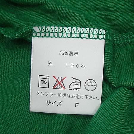 LUVA TRAM(루버토람) 긴팔 티(MADE IN JAPAN)