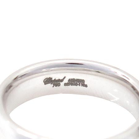 Chopard(쇼파드) 18K(750) 화이트 골드 라운드 반지-9호