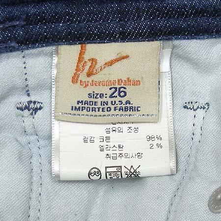 premium Jeans(프리미엄진) Citizens of Humanity(시티즌오브휴머니티) 청바지