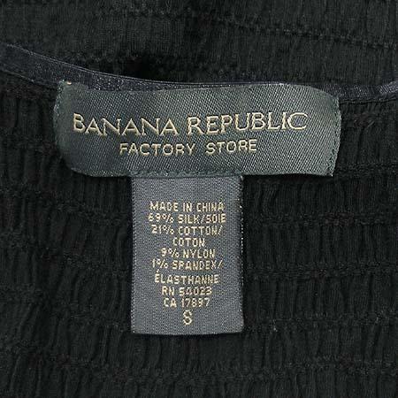 Banana Republic(바나나리퍼블릭) 실크 혼방 나시