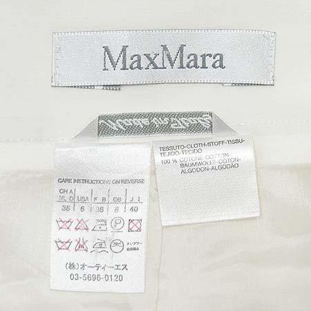 Max Mara(막스마라) 스커트