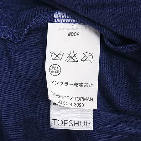 TOPSHOP(탑샵) 나시 원피스 (배색:실크 100)