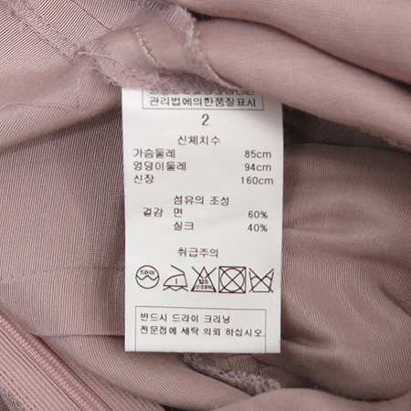 Jill Stuart(질스튜어트) 실크 혼방 반팔 원피스 [동대문점]