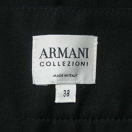 Armani COLLEZIONI(아르마니 꼴레지오니) 실크혼방 스커트