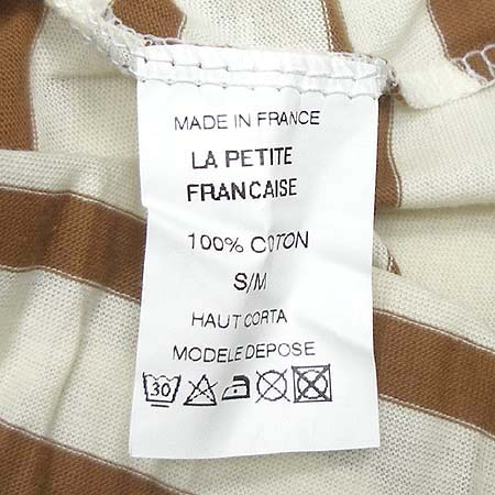 LA PETITE FRANCAISE 나시 (MADE IN FRANCE) 이미지4 - 고이비토 중고명품