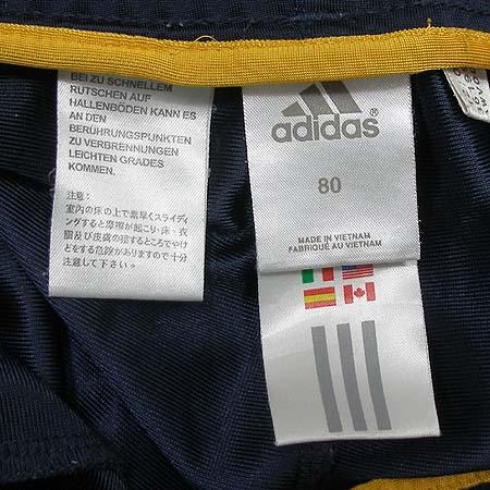 Adidas(아디다스) 트레이닝 바지