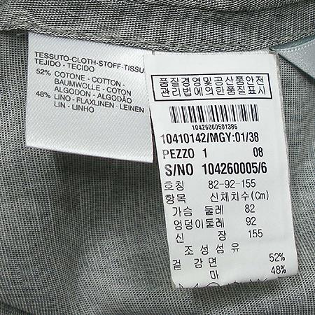 Max Mara(막스마라) 자켓 이미지4 - 고이비토 중고명품