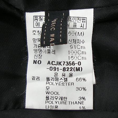 ANACAPRI(아나카프리) 자켓
