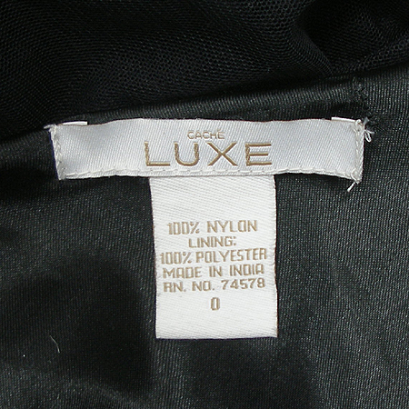 CACHE(캐시) LUXE 스커트 (MADE IN U.S.A)