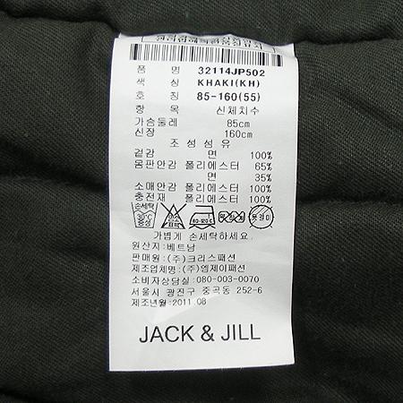 JACK & JILL(잭&질) 야상 점퍼