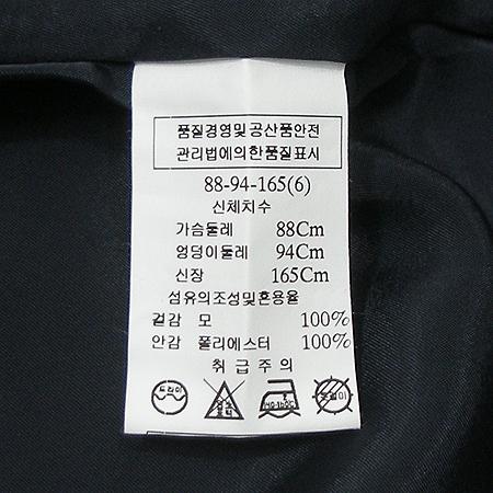 MINIMUM(미니멈) 원피스 이미지4 - 고이비토 중고명품