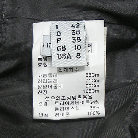 Moschino(모스키노) 나시 원피스 [동대문점]
