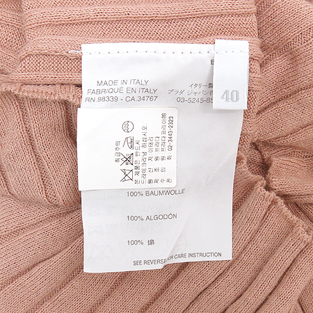Prada(프라다) 가디건 [인천점] 이미지4 - 고이비토 중고명품