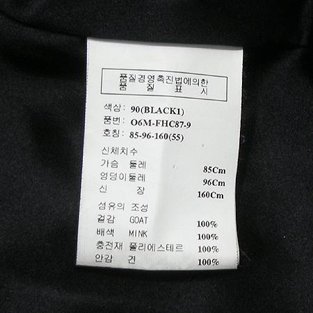 Obzee(오브제) 밍크 염소털 롱 코트 (배색: 밍크 100) 이미지4 - 고이비토 중고명품