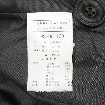 BLUEPEPE(블루페페) 자켓 이미지4 - 고이비토 중고명품