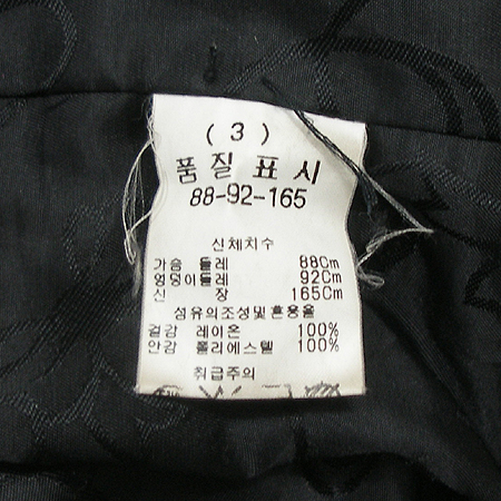 LYNN(린) 자켓 이미지4 - 고이비토 중고명품