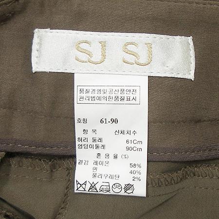 System(시스템) 바지 [강남본점] 이미지4 - 고이비토 중고명품