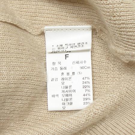 Mine(마인) 캐시미어 혼방 니트 가디건