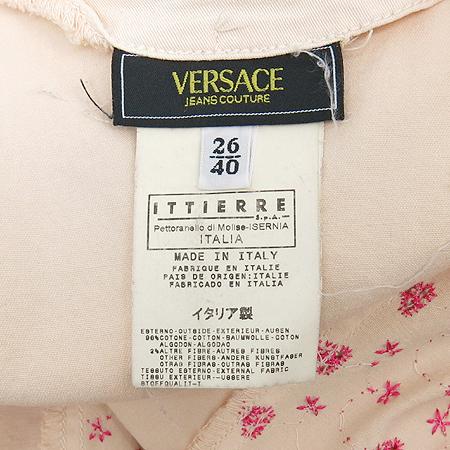Versace(베르사체) 나시원피스
