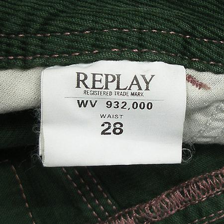 REPLAY(리플레이) 스커트