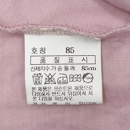 STEFANEL(스테파넬) 티 이미지4 - 고이비토 중고명품