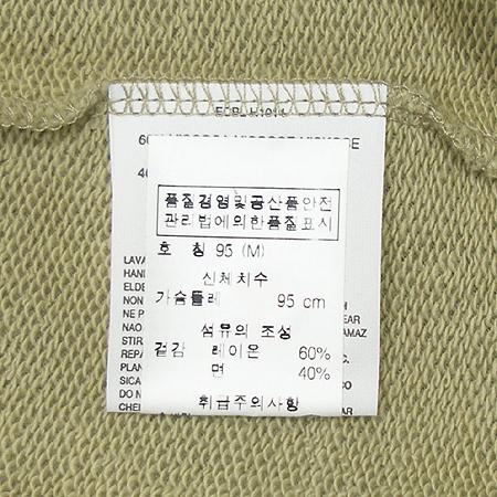 DIESEL(디젤) 원피스 이미지4 - 고이비토 중고명품