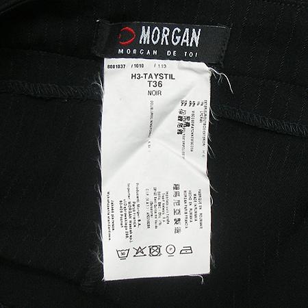 MORGAN(모르간) 바지 이미지4 - 고이비토 중고명품