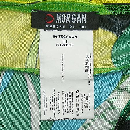 MORGAN(모르간) 스커트