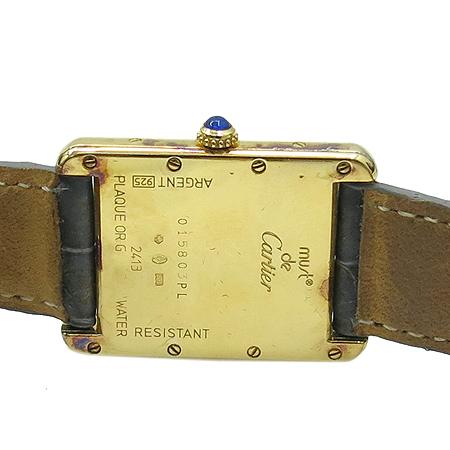 Cartier(까르띠에) W1013854 925 (실버) 머스트 탱크 금장 가죽밴드 DD클립 여성용 시계
