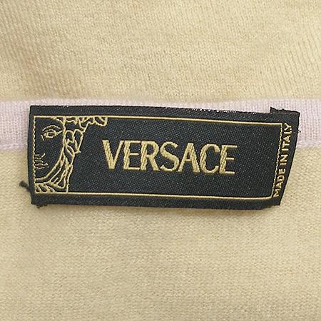 Versace(베르사체) 홀터넥 나시