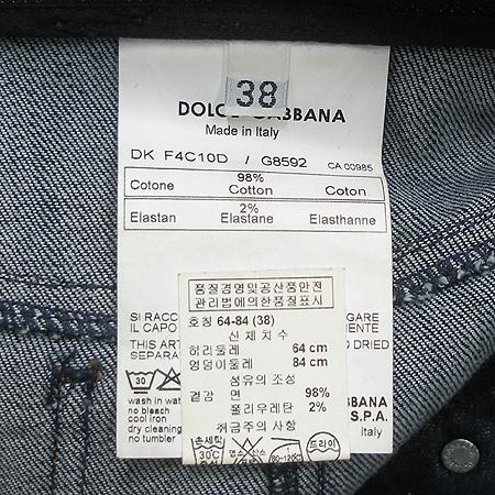 DOLCE & GABBANA(돌체&가바나)  청스커트 [동대문점] 이미지4 - 고이비토 중고명품