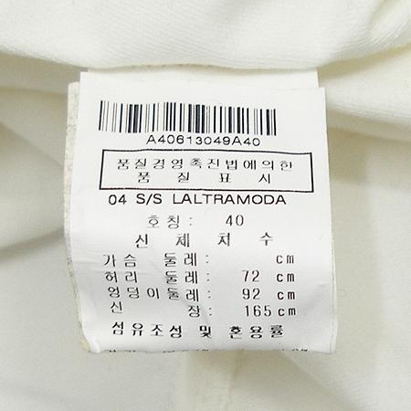 LALTRAMODA(��Ʈ����) ����