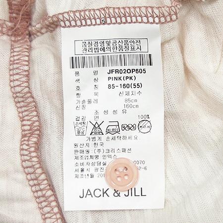 JACK & JILL(잭&질) 반팔 원피스