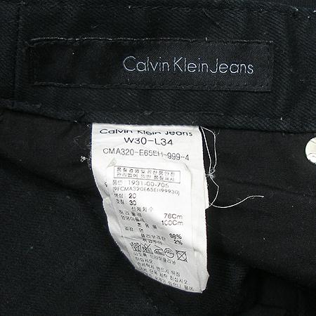 Calvin Klein(캘빈클라인) 블랙진