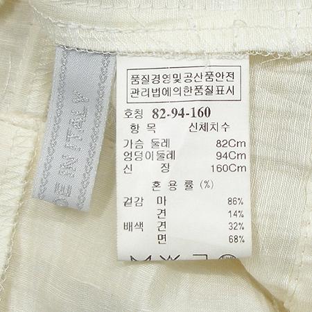 Mine(마인) 실크 혼방 자켓 이미지4 - 고이비토 중고명품