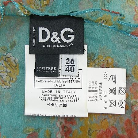 D&G(��ü&���ٳ�) ��ũ ���콺