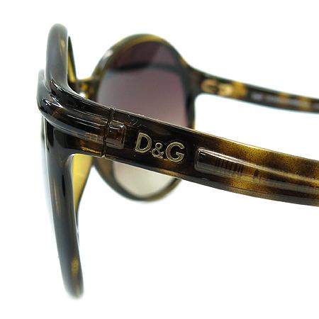 D&G(돌체&가바나) 502/13 측면 로고 장식 뿔테 선글라스 [동대문점]
