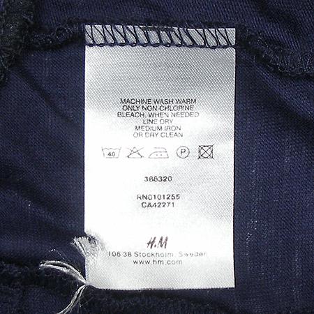 H&M(에이치엔엠) 조끼 이미지4 - 고이비토 중고명품