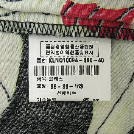 Kenzo(겐죠) 나시 원피스 [동대문점]