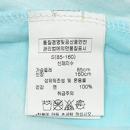 Kai aakmann(카이아크만) 박스티