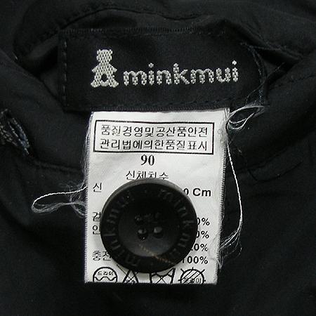 MinkMui(밍크뮤) 여아용 후드 코트