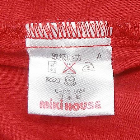 MIKI HOUSE(미키하우스) 여아용 나시 원피스