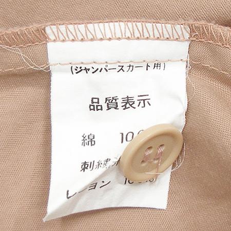 SASARI(사사리) 여아용 나시 원피스[인천점] 이미지4 - 고이비토 중고명품