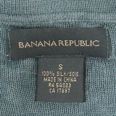 Banana Republic(바나나리퍼블릭) 실크 집업 가디건 이미지4 - 고이비토 중고명품