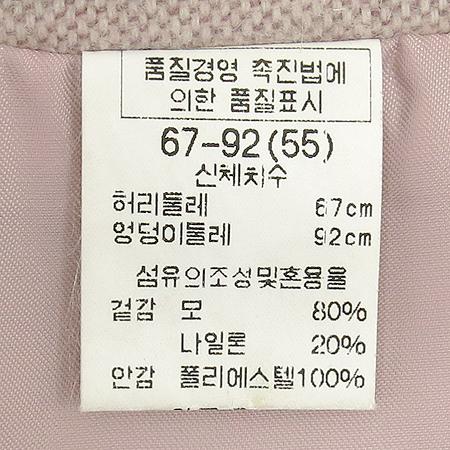 MINIMUM(미니멈) 정장