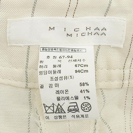 MICHAA(미샤) 바지 이미지4 - 고이비토 중고명품
