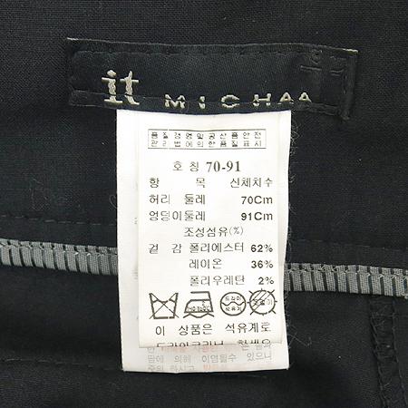 MICHAA(미샤) 바지