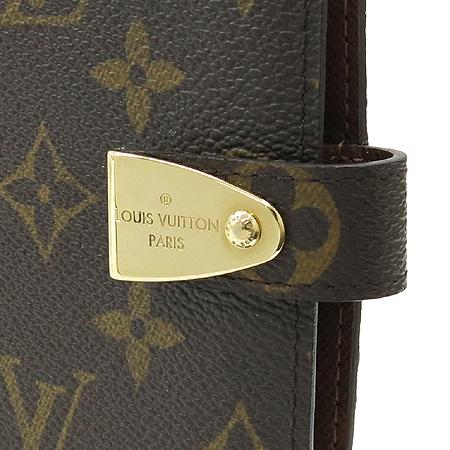 Louis Vuitton(루이비통) R21029 모노그램 캔버스 파트네르 아젠다 다이어리 커버 이미지2 - 고이비토 중고명품