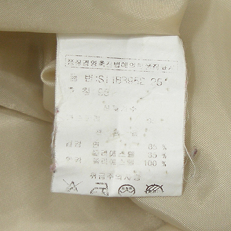 SOUP(숲) 트렌치 코트